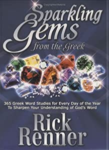 "Cover of ""Sparkling Gems From The Greek: ..."