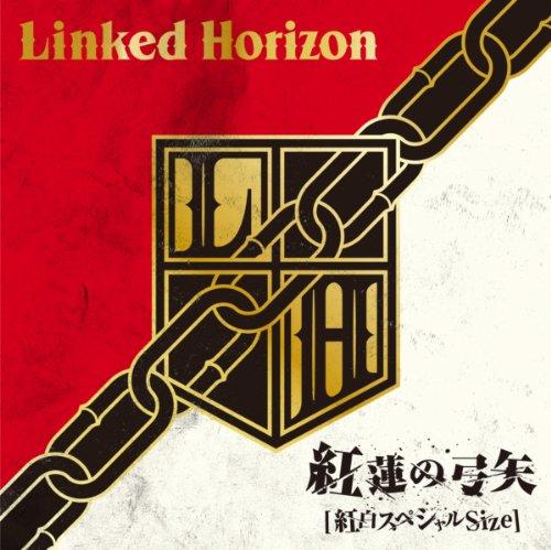 紅蓮の弓矢[紅白スペシャルSize] - Single