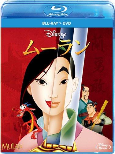 ムーラン ブルーレイ+DVDセット [Blu-ray]