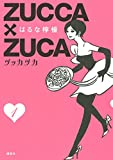 ZUCCA×ZUCA(1)
