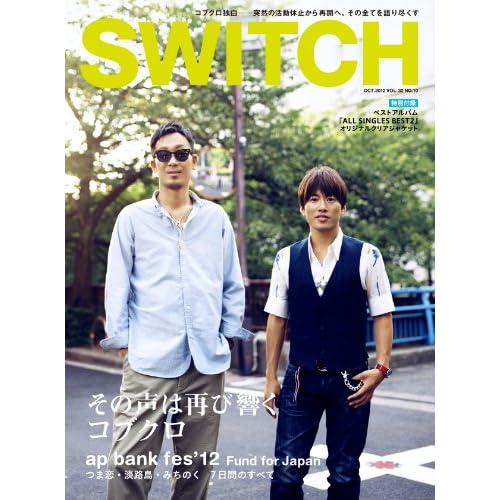 SWITCH Vol.30 No.10 ◆ コブクロ その声は再び響く