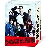 うぬぼれ刑事 DVD-BOX / 長瀬智也, 生田斗真, 中島美嘉, 荒川良々, 要潤 (出演)