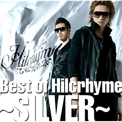 Best of Hilcrhyme~SILVER~をAmazonでチェック!