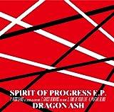 SPIRIT OF PROGRESS E.P.