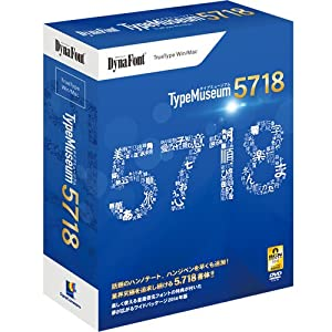 ダイナコムウェア DynaFont TypeMuseum 5718TrueType Win/Mac