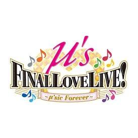 【Amazon.co.jp限定】 ラブライブ! μ's Final LoveLive! μ'sic Forever♪♪♪♪♪♪♪♪♪ Blu-ray Memorial BOX (特製収納BOX付)