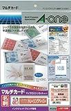 エーワン(A-one) マルチカード インクジェットプリンタ専用紙 トレーシングペーパー A4判 10面 名刺サイズ 6シート(60枚) 51189