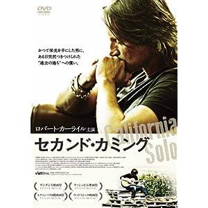 セカンド・カミング [DVD]