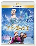 アナと雪の女王 MovieNEX [Blu-ray] -