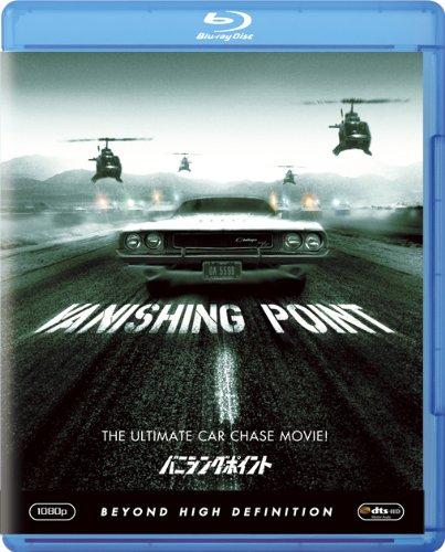バニシング・ポイント [Blu-ray]
