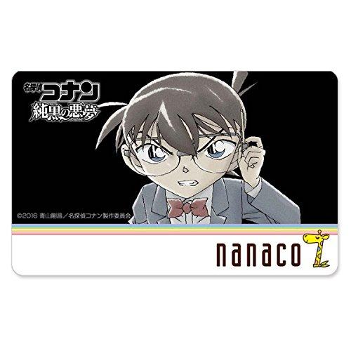 オリジナルnanacoカード付 『名探偵コナン』チケットホルダー+クリアしおりセット (ブラック ver)