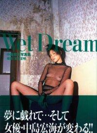 Wet Dream…―中島宏海写真集