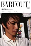 BARFOUT! 194 藤原竜也 (Brown's books)