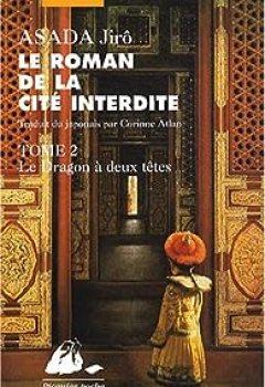 Livres Couvertures de Le Roman De La Cité Interdite, Tome 2 : Le Dragon à Deux Têtes