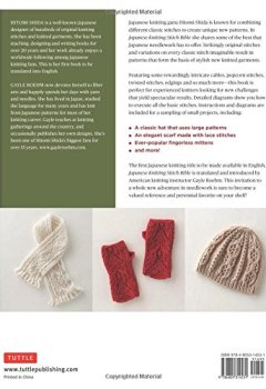 Livres Couvertures de Japanese Knitting Stitch Bible: 260 Exquisite Patterns