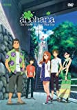 AnoHana: The Flower We Saw That Day- The Movie (Standard Edition)