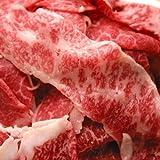 [訳あり] A4A5ランク限定 100%黒毛和牛 切り落とし1kg