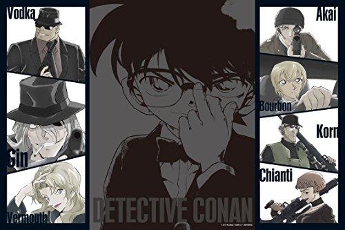1000ピース ジグソーパズル 名探偵コナン 純黒の悪夢 ―Black ver―(50x75cm)