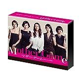マザー・ゲーム ~彼女たちの階級~ DVD-BOX -
