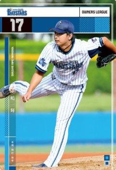 オーナーズリーグ21弾/OL21/NW/三嶋一輝/横浜/OL21 107