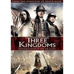 "ENTER TO WIN A DVD COPY OF ""THREE KINGDOMS - RESURRECTION OF THE DRAGON"" 1"