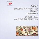 バルトーク:オーケストラのための協奏曲/ヤナーチェク:シンフォニエッタ