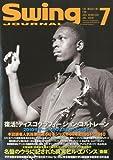 Swing JOURNAL (スイングジャーナル) 2010年 07月号 [雑誌]