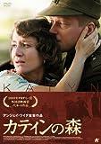 カティンの森  北野義則ヨーロッパ映画ソムリエのベスト2009第1位 2009年ヨーロッパ映画BEST10