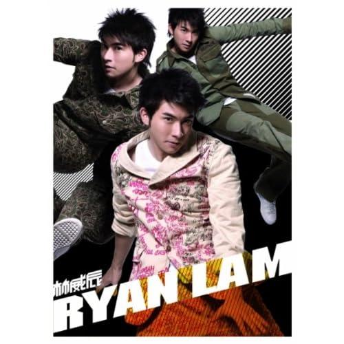 Der echte Ryan Lam!