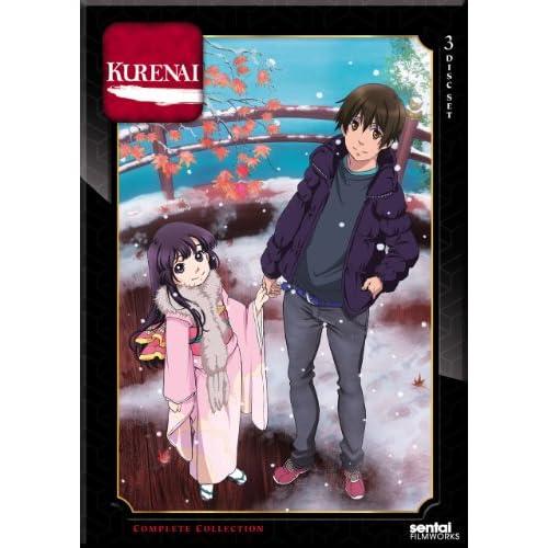 Kurenai Complete Collection [DVD]