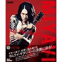 ギター・マガジン 雅 MIYAVI ~Slap The Beat.~ (DVD付) (リットーミュージック・ムック)