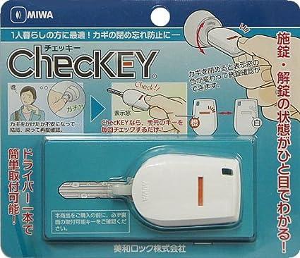 玄関鍵かけ忘れ防止器具 ChecKEY(チェッキー)
