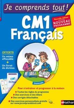 Livres Couvertures de Je comprends tout - Français CM1 - Nouveau programme 2016