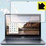 衝撃吸収保護フィルム acer ChromeBook C720