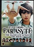 Parasyte Live Action Movie (Japanese Movie with English Sub)