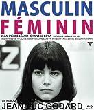 男性・女性 Blu-ray 北野義則ヨーロッパ映画ソムリエのベスト1968年