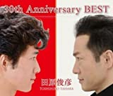 30th Anniversary BEST [CD+DVD] / 田原俊彦 (CD - 2010)