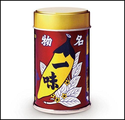 八幡屋磯五郎の一味唐辛子(缶 12グラム)