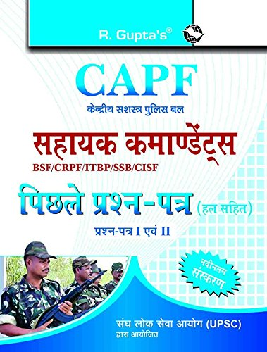 CAPF: Assistant Commandants - Paper-I & II (Previous Years