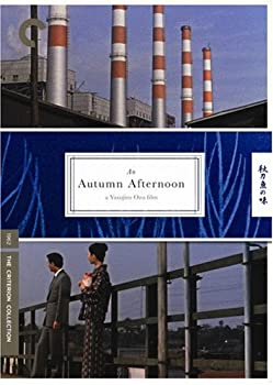 "Cover of ""An Autumn Afternoon - Criterion..."