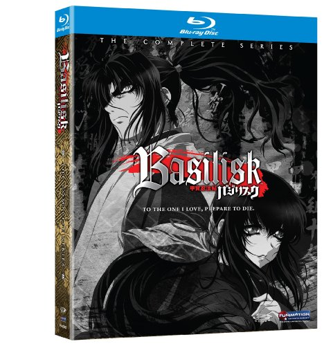 Basilisk: The Complete Series (バジリスク 〜甲賀忍法帖〜 北米版) [Blu-ray]