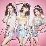 ハロウィン・ナイト|AKB48