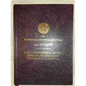 Ethiopian Constitution - Amharic/English.