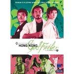 51iVyaKgGzL. SL500 AA300  Review: Hong Kong Godfather