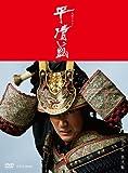 NHK大河ドラマ 平清盛 完全版 DVD-BOX 第弐集