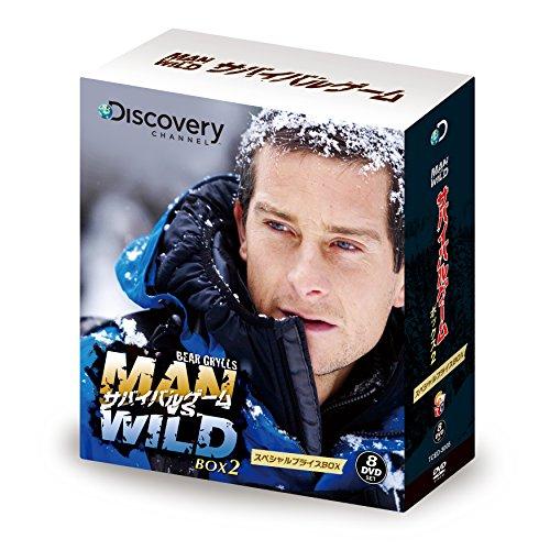 【Amazon.co.jp限定】サバイバルゲーム MAN VS. WILD 期間限定スペシャルプライスDVD-BOXII