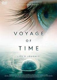 ボヤージュ・オブ・タイム -VOYAGE OF TIME: LIFE'S JOURNEY-