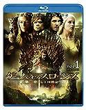 ゲーム・オブ・スローンズ 第一章:七王国戦記 コンプリート・セット(5枚組) [Blu-ray]