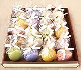 1個毎にリボン付き 天使のマカロン 20個入り ご挨拶・贈り物に 熨斗・メッセージカード対応