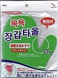 韓国発 韓国式あかすり ミトンタイプ グリーン